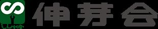 名門小学校受験・幼稚園受験のパイオニア【伸芽会】