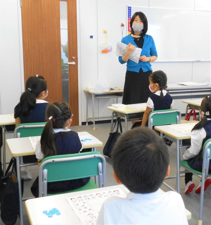 横浜教室の授業風景