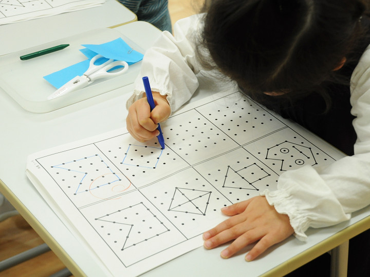 渋谷教室の授業風景